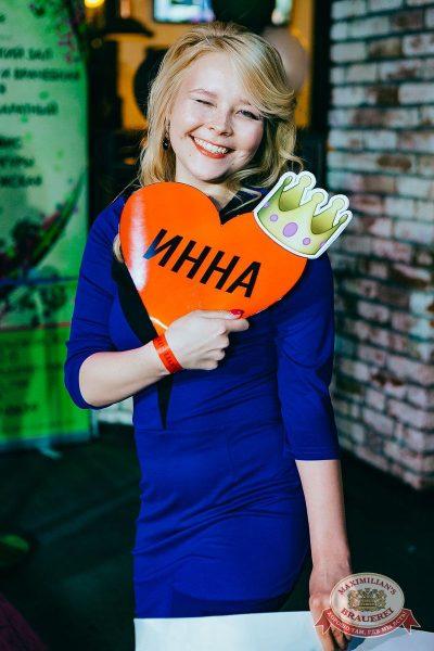 Мисс «Максимилианс» 2018, 14 апреля 2018 - Ресторан «Максимилианс» Новосибирск - 42