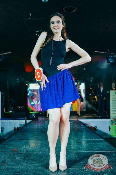 Мисс «Максимилианс» 2018, 14 апреля 2018 - Ресторан «Максимилианс» Новосибирск - 49