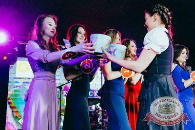 Мисс «Максимилианс» 2018, 14 апреля 2018 - Ресторан «Максимилианс» Новосибирск - 55