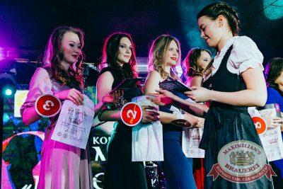 Мисс «Максимилианс» 2018, 14 апреля 2018 - Ресторан «Максимилианс» Новосибирск - 56