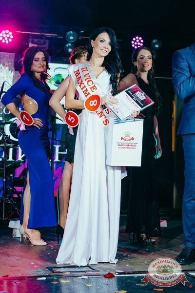 Мисс «Максимилианс» 2018, 14 апреля 2018 - Ресторан «Максимилианс» Новосибирск - 57