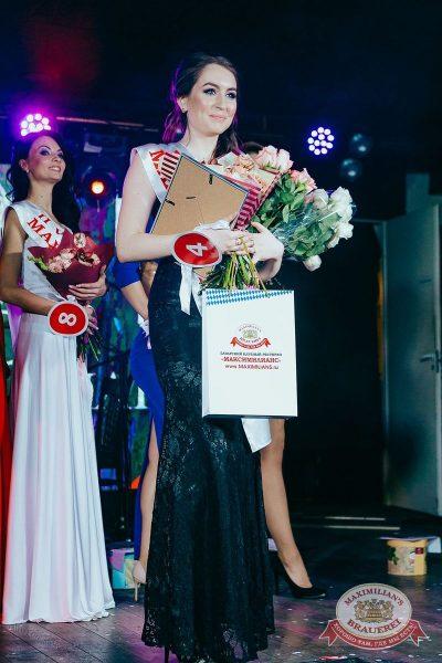 Мисс «Максимилианс» 2018, 14 апреля 2018 - Ресторан «Максимилианс» Новосибирск - 58