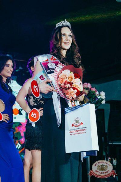 Мисс «Максимилианс» 2018, 14 апреля 2018 - Ресторан «Максимилианс» Новосибирск - 59