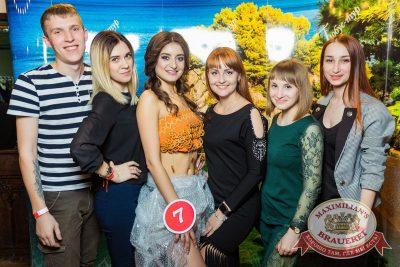 Мисс «Максимилианс» 2018, 14 апреля 2018 - Ресторан «Максимилианс» Новосибирск - 6