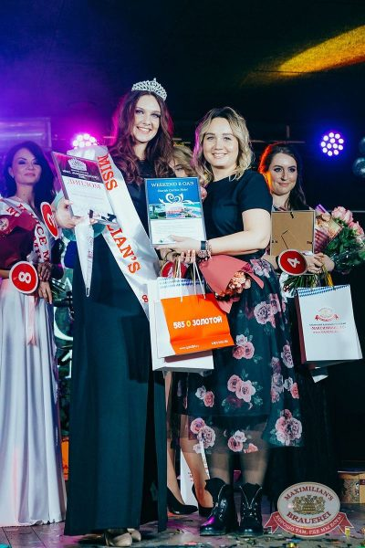 Мисс «Максимилианс» 2018, 14 апреля 2018 - Ресторан «Максимилианс» Новосибирск - 62