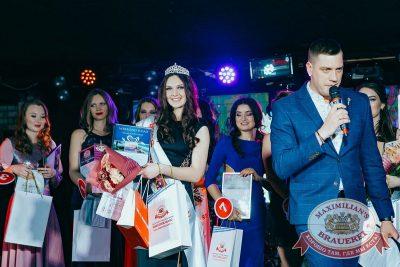 Мисс «Максимилианс» 2018, 14 апреля 2018 - Ресторан «Максимилианс» Новосибирск - 63