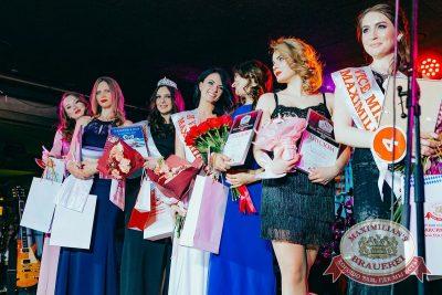 Мисс «Максимилианс» 2018, 14 апреля 2018 - Ресторан «Максимилианс» Новосибирск - 65