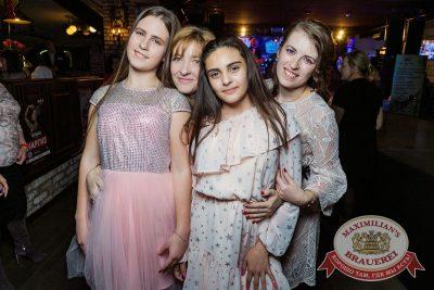 Мисс «Максимилианс» 2018, 14 апреля 2018 - Ресторан «Максимилианс» Новосибирск - 67