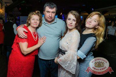 Мисс «Максимилианс» 2018, 14 апреля 2018 - Ресторан «Максимилианс» Новосибирск - 69