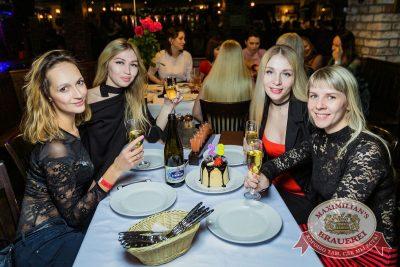 Мисс «Максимилианс» 2018, 14 апреля 2018 - Ресторан «Максимилианс» Новосибирск - 70