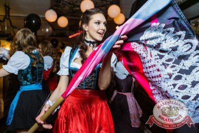 Мисс «Максимилианс» 2018, 14 апреля 2018 - Ресторан «Максимилианс» Новосибирск - 8