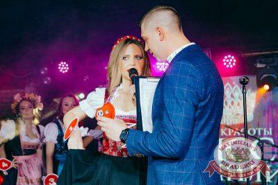 Мисс «Максимилианс» 2018, 14 апреля 2018 - Ресторан «Максимилианс» Новосибирск - 9