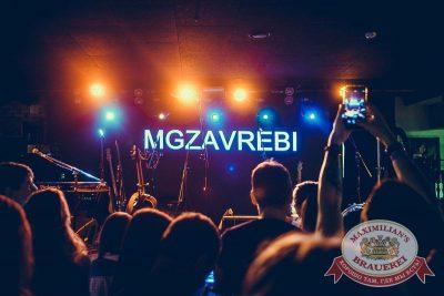 Mgzavrebi, 19 апреля 2018 - Ресторан «Максимилианс» Новосибирск - 1
