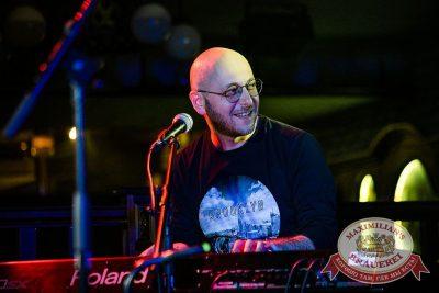 Mgzavrebi, 19 апреля 2018 - Ресторан «Максимилианс» Новосибирск - 28