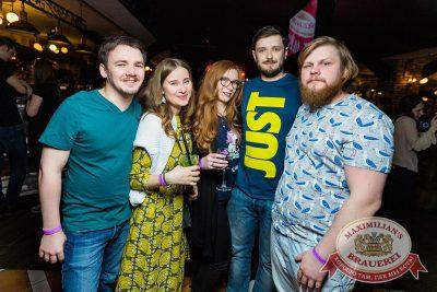 Mgzavrebi, 19 апреля 2018 - Ресторан «Максимилианс» Новосибирск - 62