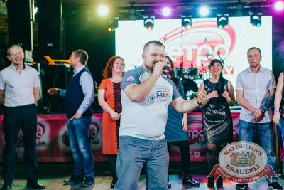 Вечеринка «Ретро FM», 20 апреля 2018 - Ресторан «Максимилианс» Новосибирск - 10