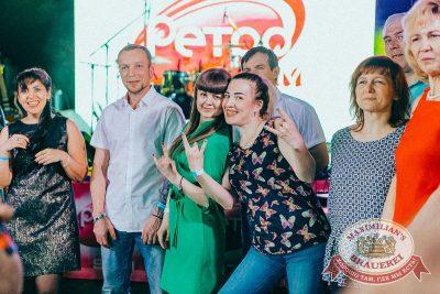 Вечеринка «Ретро FM», 20 апреля 2018 - Ресторан «Максимилианс» Новосибирск - 11
