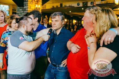 Вечеринка «Ретро FM», 20 апреля 2018 - Ресторан «Максимилианс» Новосибирск - 12