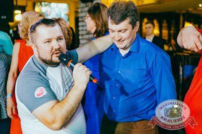 Вечеринка «Ретро FM», 20 апреля 2018 - Ресторан «Максимилианс» Новосибирск - 13