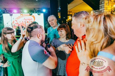 Вечеринка «Ретро FM», 20 апреля 2018 - Ресторан «Максимилианс» Новосибирск - 14