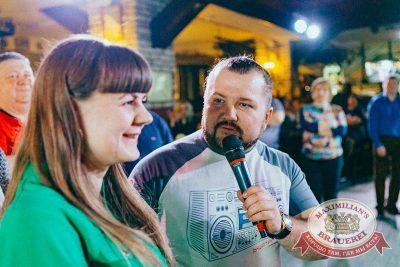 Вечеринка «Ретро FM», 20 апреля 2018 - Ресторан «Максимилианс» Новосибирск - 15