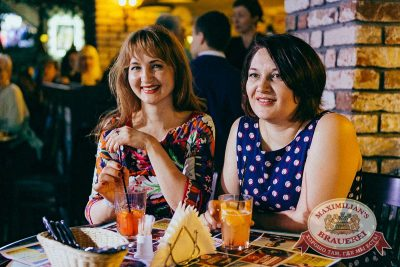 Вечеринка «Ретро FM», 20 апреля 2018 - Ресторан «Максимилианс» Новосибирск - 16