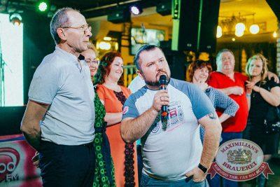 Вечеринка «Ретро FM», 20 апреля 2018 - Ресторан «Максимилианс» Новосибирск - 18