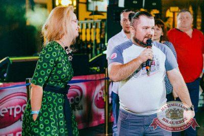 Вечеринка «Ретро FM», 20 апреля 2018 - Ресторан «Максимилианс» Новосибирск - 19
