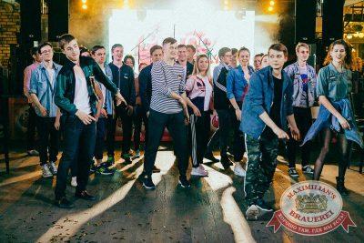 Вечеринка «Ретро FM», 20 апреля 2018 - Ресторан «Максимилианс» Новосибирск - 22