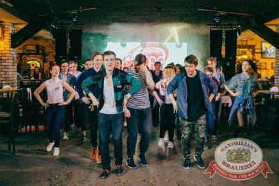 Вечеринка «Ретро FM», 20 апреля 2018 - Ресторан «Максимилианс» Новосибирск - 23