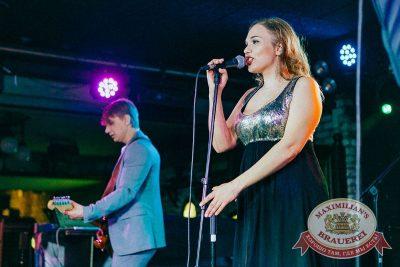 Вечеринка «Ретро FM», 20 апреля 2018 - Ресторан «Максимилианс» Новосибирск - 25