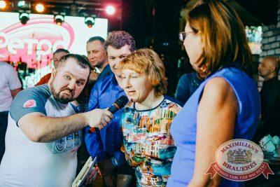 Вечеринка «Ретро FM», 20 апреля 2018 - Ресторан «Максимилианс» Новосибирск - 26