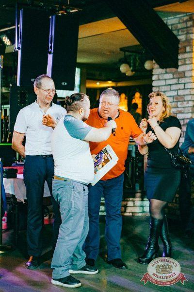 Вечеринка «Ретро FM», 20 апреля 2018 - Ресторан «Максимилианс» Новосибирск - 28