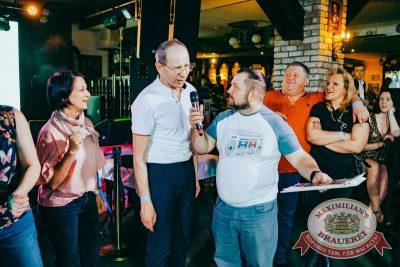 Вечеринка «Ретро FM», 20 апреля 2018 - Ресторан «Максимилианс» Новосибирск - 29