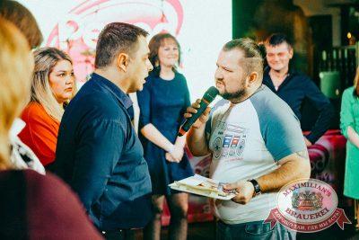 Вечеринка «Ретро FM», 20 апреля 2018 - Ресторан «Максимилианс» Новосибирск - 30