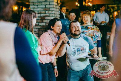 Вечеринка «Ретро FM», 20 апреля 2018 - Ресторан «Максимилианс» Новосибирск - 31