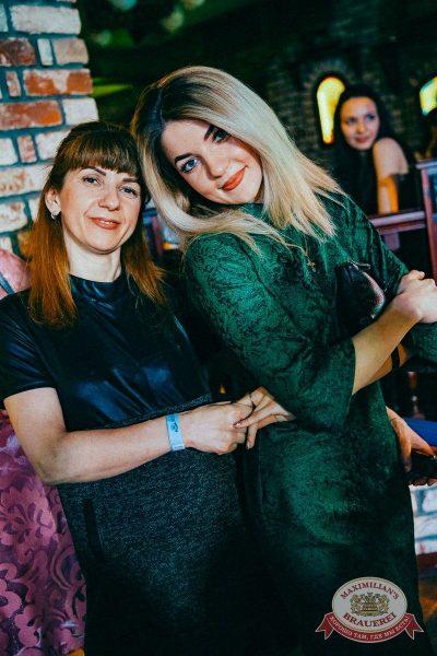 Вечеринка «Ретро FM», 20 апреля 2018 - Ресторан «Максимилианс» Новосибирск - 33