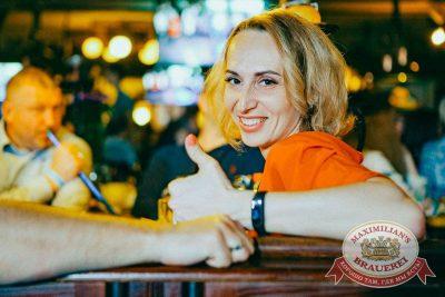 Вечеринка «Ретро FM», 20 апреля 2018 - Ресторан «Максимилианс» Новосибирск - 34