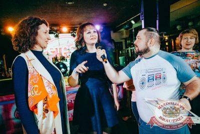 Вечеринка «Ретро FM», 20 апреля 2018 - Ресторан «Максимилианс» Новосибирск - 35