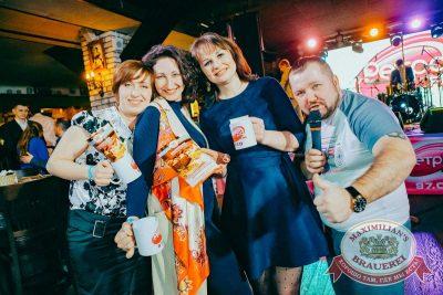 Вечеринка «Ретро FM», 20 апреля 2018 - Ресторан «Максимилианс» Новосибирск - 36