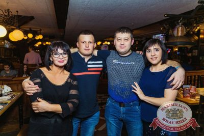Вечеринка «Ретро FM», 20 апреля 2018 - Ресторан «Максимилианс» Новосибирск - 37