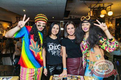 Вечеринка «Ретро FM», 20 апреля 2018 - Ресторан «Максимилианс» Новосибирск - 39