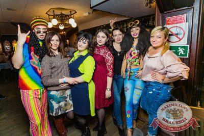 Вечеринка «Ретро FM», 20 апреля 2018 - Ресторан «Максимилианс» Новосибирск - 42