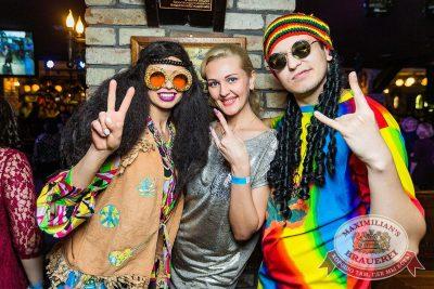 Вечеринка «Ретро FM», 20 апреля 2018 - Ресторан «Максимилианс» Новосибирск - 44
