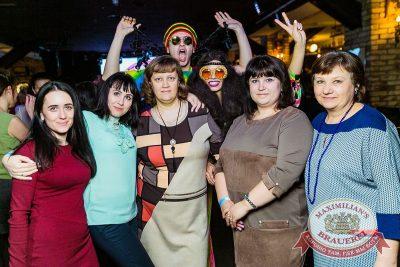 Вечеринка «Ретро FM», 20 апреля 2018 - Ресторан «Максимилианс» Новосибирск - 46