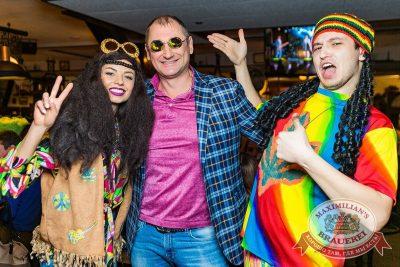 Вечеринка «Ретро FM», 20 апреля 2018 - Ресторан «Максимилианс» Новосибирск - 48