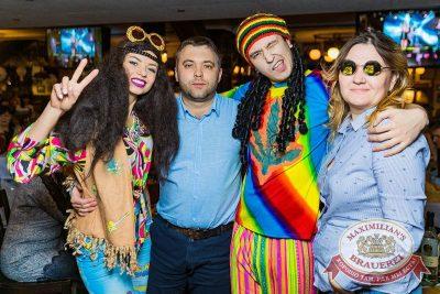 Вечеринка «Ретро FM», 20 апреля 2018 - Ресторан «Максимилианс» Новосибирск - 49