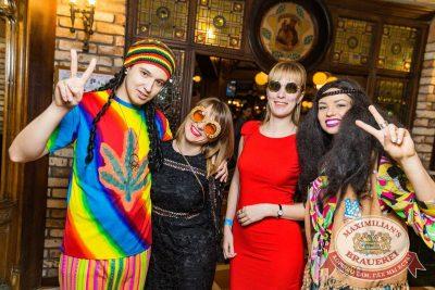 Вечеринка «Ретро FM», 20 апреля 2018 - Ресторан «Максимилианс» Новосибирск - 5