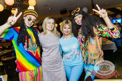 Вечеринка «Ретро FM», 20 апреля 2018 - Ресторан «Максимилианс» Новосибирск - 51