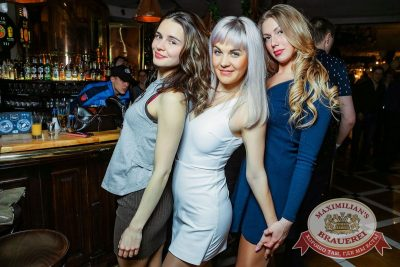 Вечеринка «Ретро FM», 20 апреля 2018 - Ресторан «Максимилианс» Новосибирск - 54